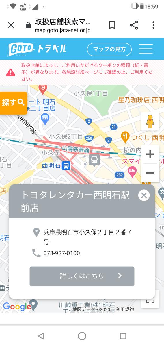 f:id:nishiuraexp:20201003192857p:plain