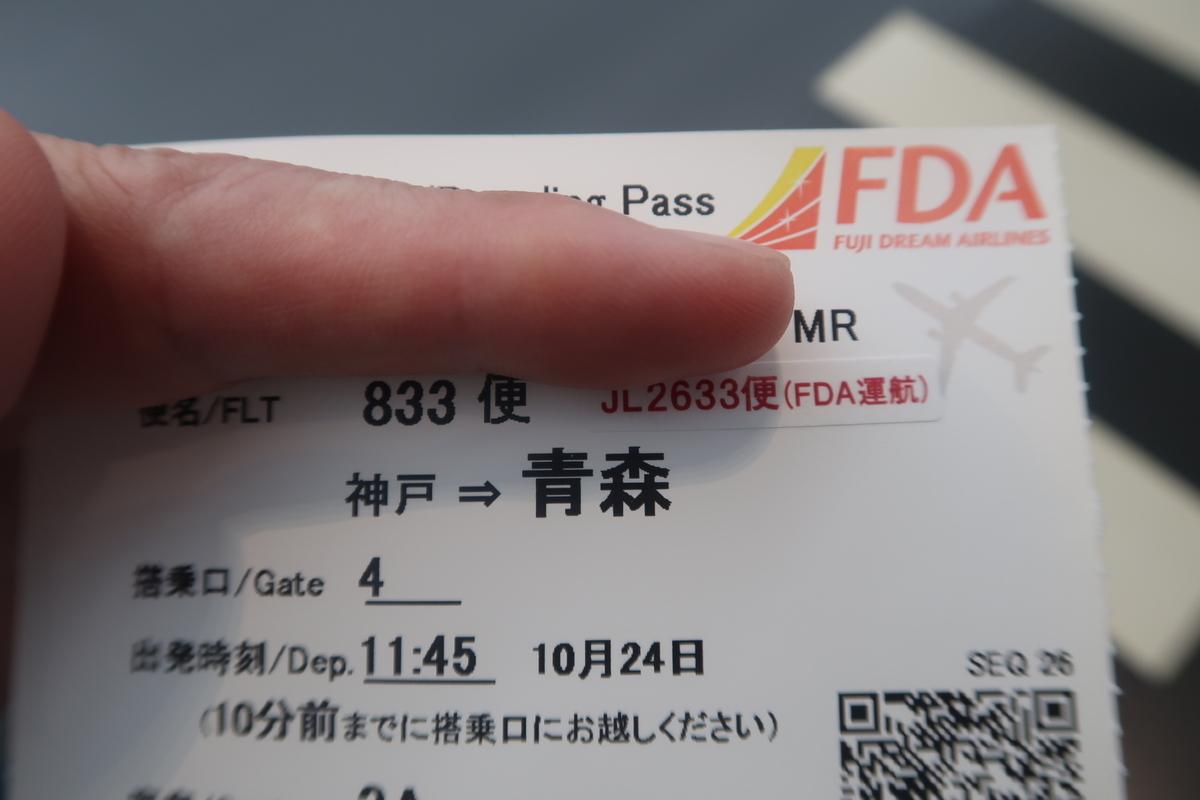 f:id:nishiuraexp:20201024163902j:plain