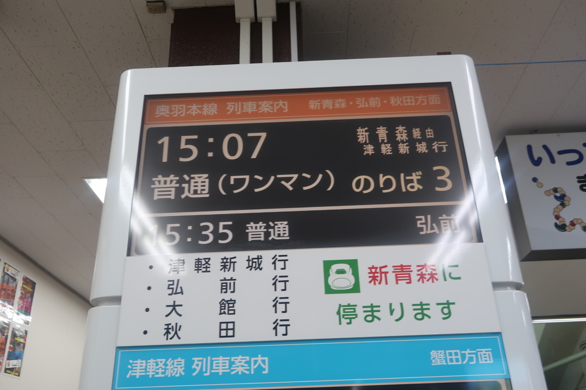 f:id:nishiuraexp:20201026100236j:plain