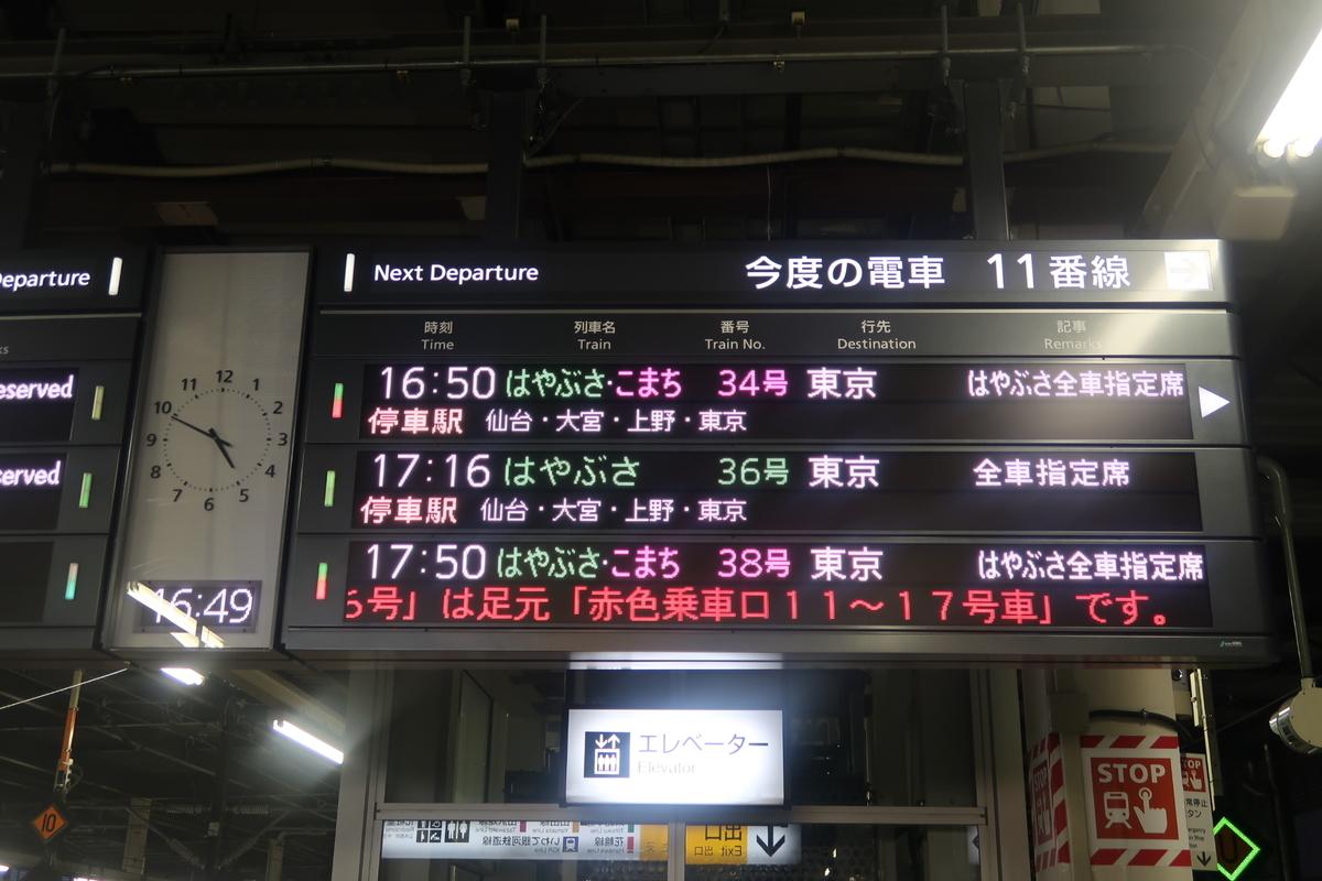 f:id:nishiuraexp:20201026104543j:plain