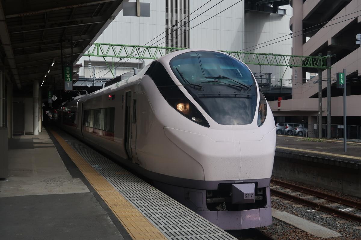 f:id:nishiuraexp:20201030195550j:plain