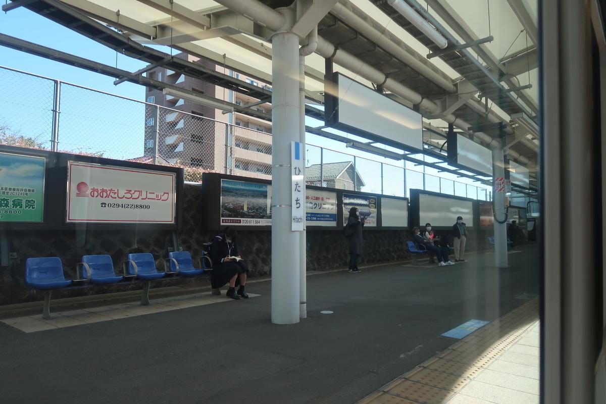 f:id:nishiuraexp:20201103171011j:plain