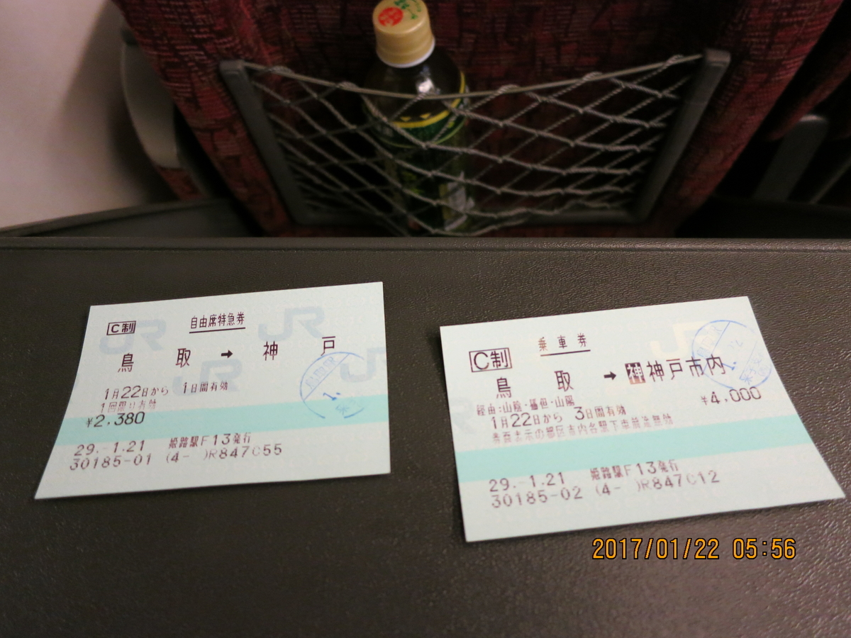 f:id:nishiuraexp:20201212171919j:plain