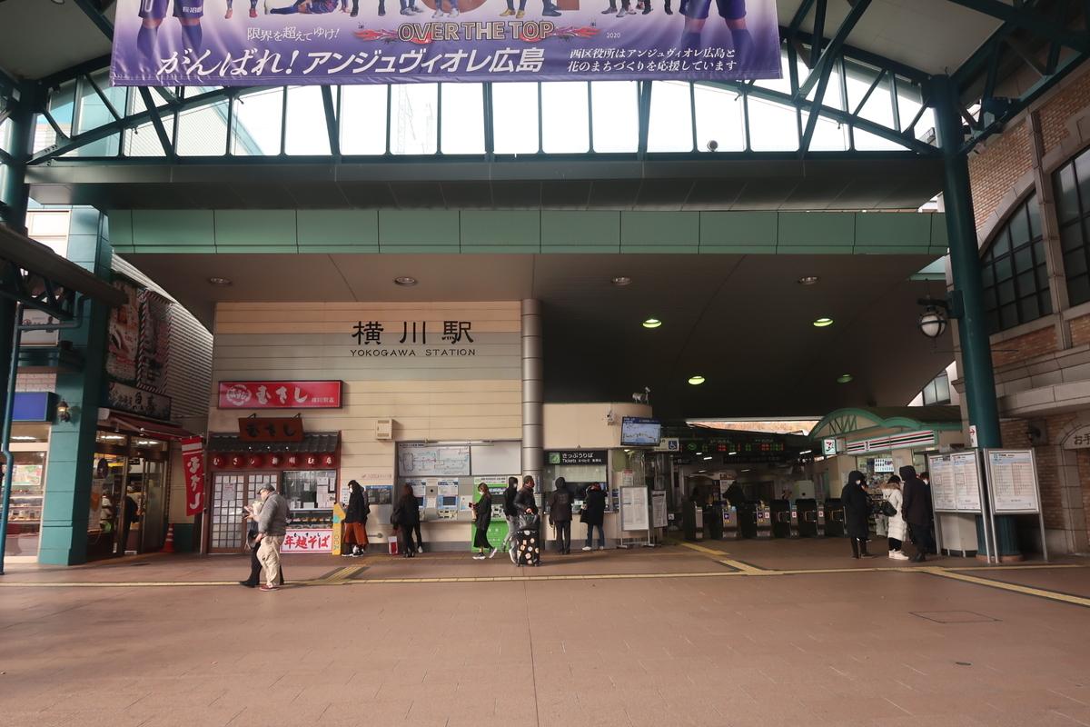 f:id:nishiuraexp:20210102201151j:plain