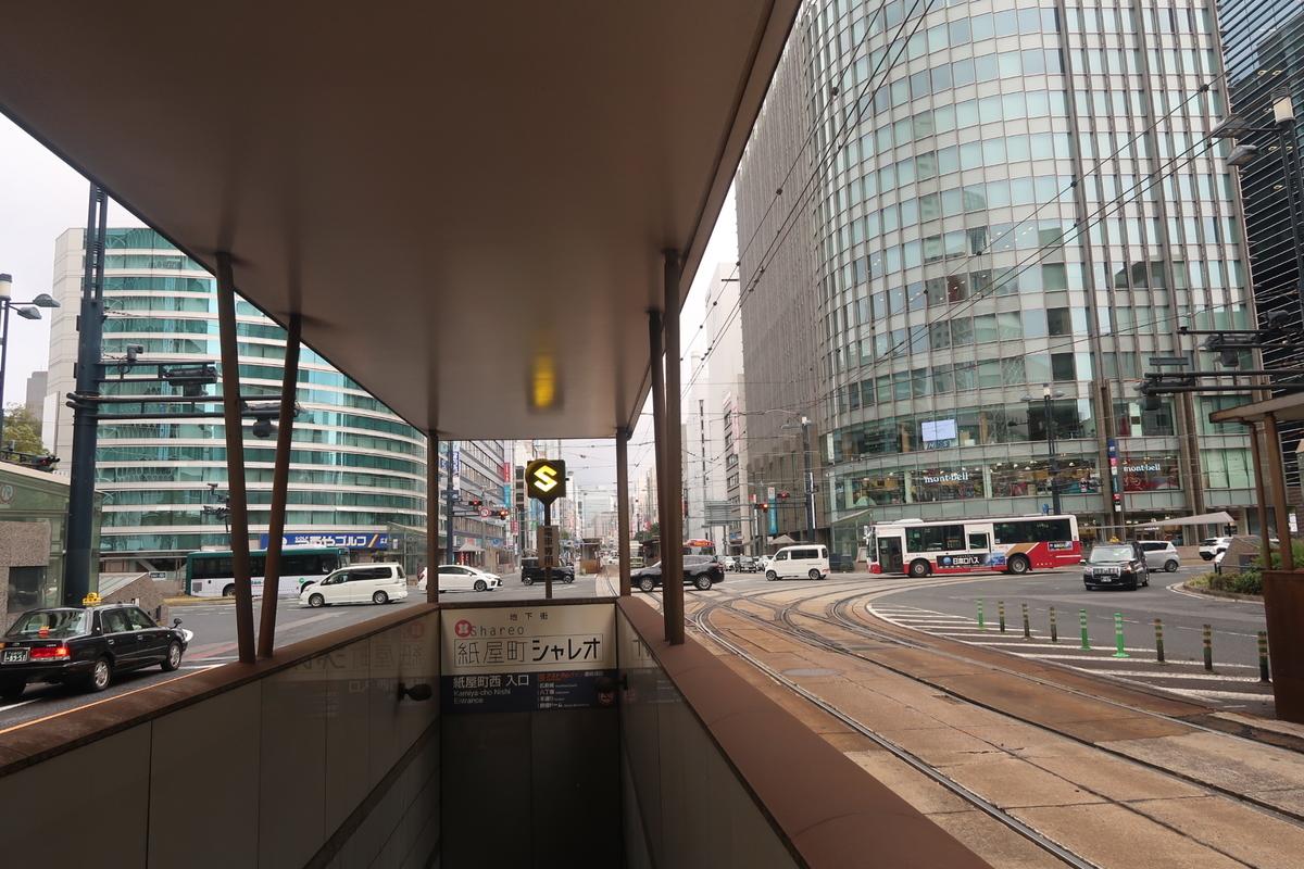 f:id:nishiuraexp:20210102201412j:plain