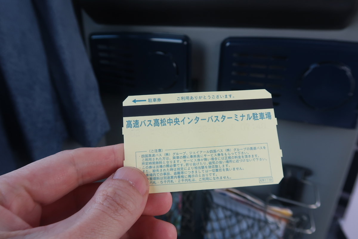 f:id:nishiuraexp:20210103194446j:plain