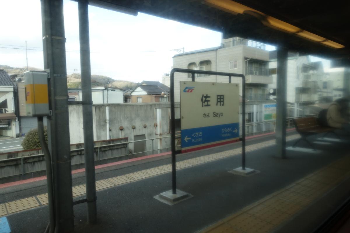 f:id:nishiuraexp:20210130170717j:plain
