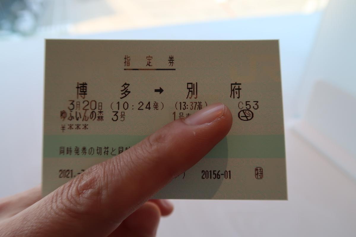 f:id:nishiuraexp:20210320135722j:plain