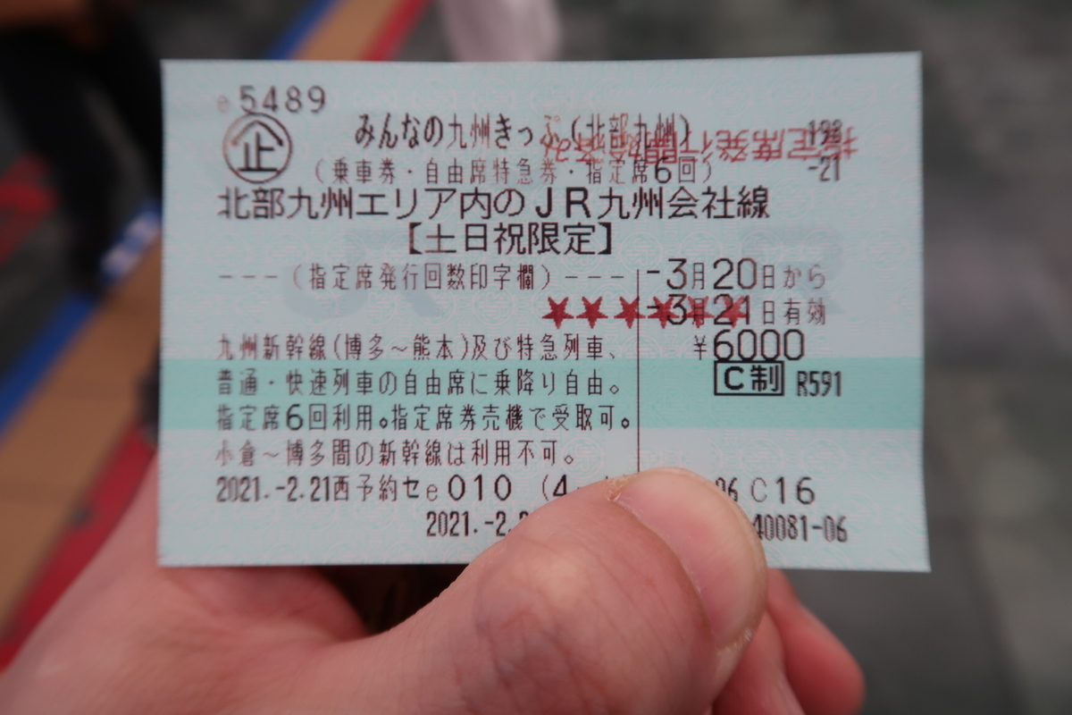 f:id:nishiuraexp:20210324223357j:plain