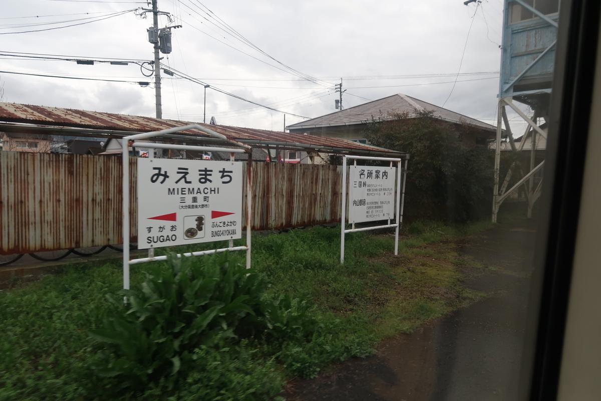 f:id:nishiuraexp:20210326162816j:plain