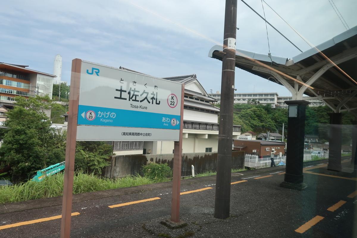 f:id:nishiuraexp:20210606150349j:plain