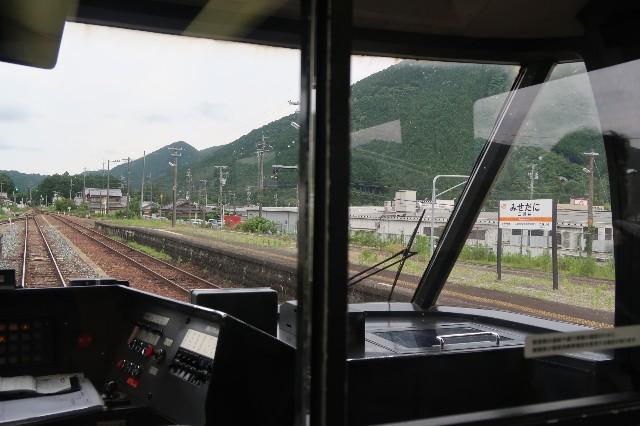 f:id:nishiuraexp:20210702130801j:image