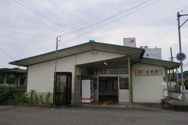 f:id:nishiuraexp:20210702130947j:image