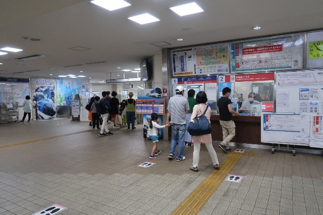 f:id:nishiuraexp:20210707211842j:image