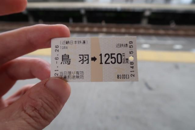 f:id:nishiuraexp:20210707211946j:image