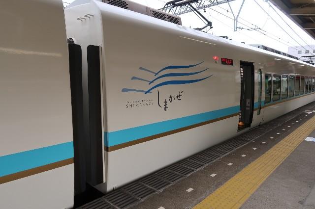 f:id:nishiuraexp:20210707212027j:image