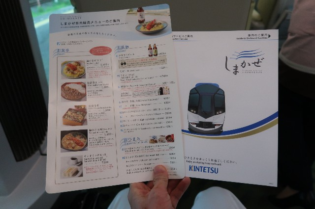 f:id:nishiuraexp:20210707212220j:image