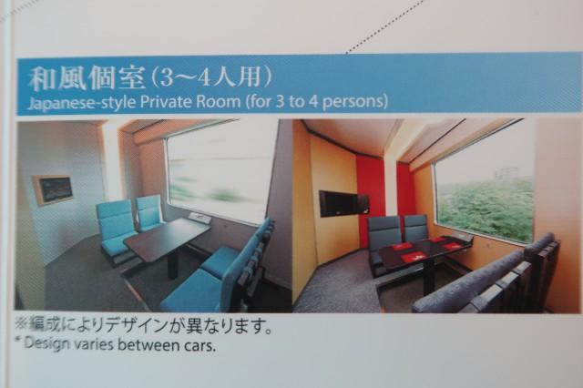 f:id:nishiuraexp:20210707212342j:image