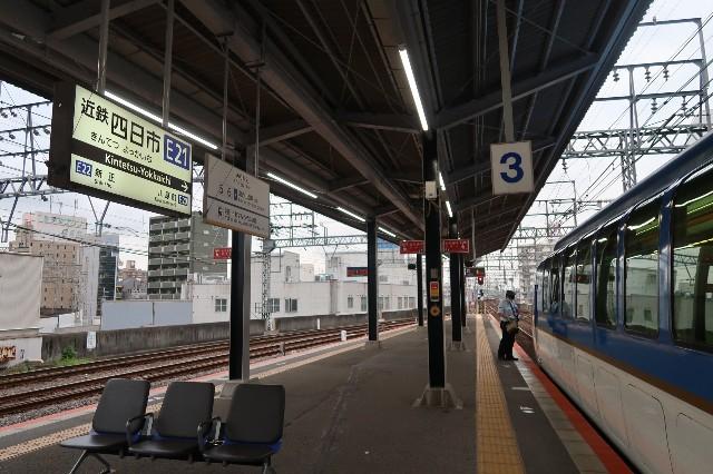 f:id:nishiuraexp:20210707212801j:image