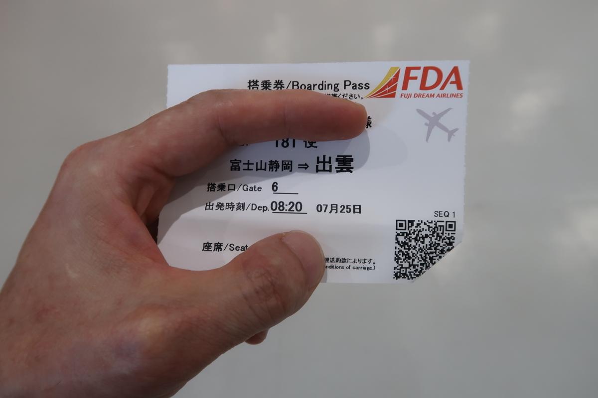 f:id:nishiuraexp:20210725212911j:plain