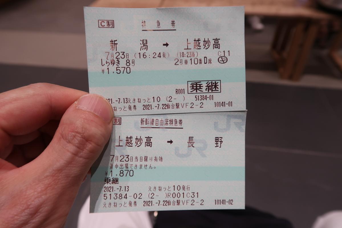 f:id:nishiuraexp:20210801221017j:plain