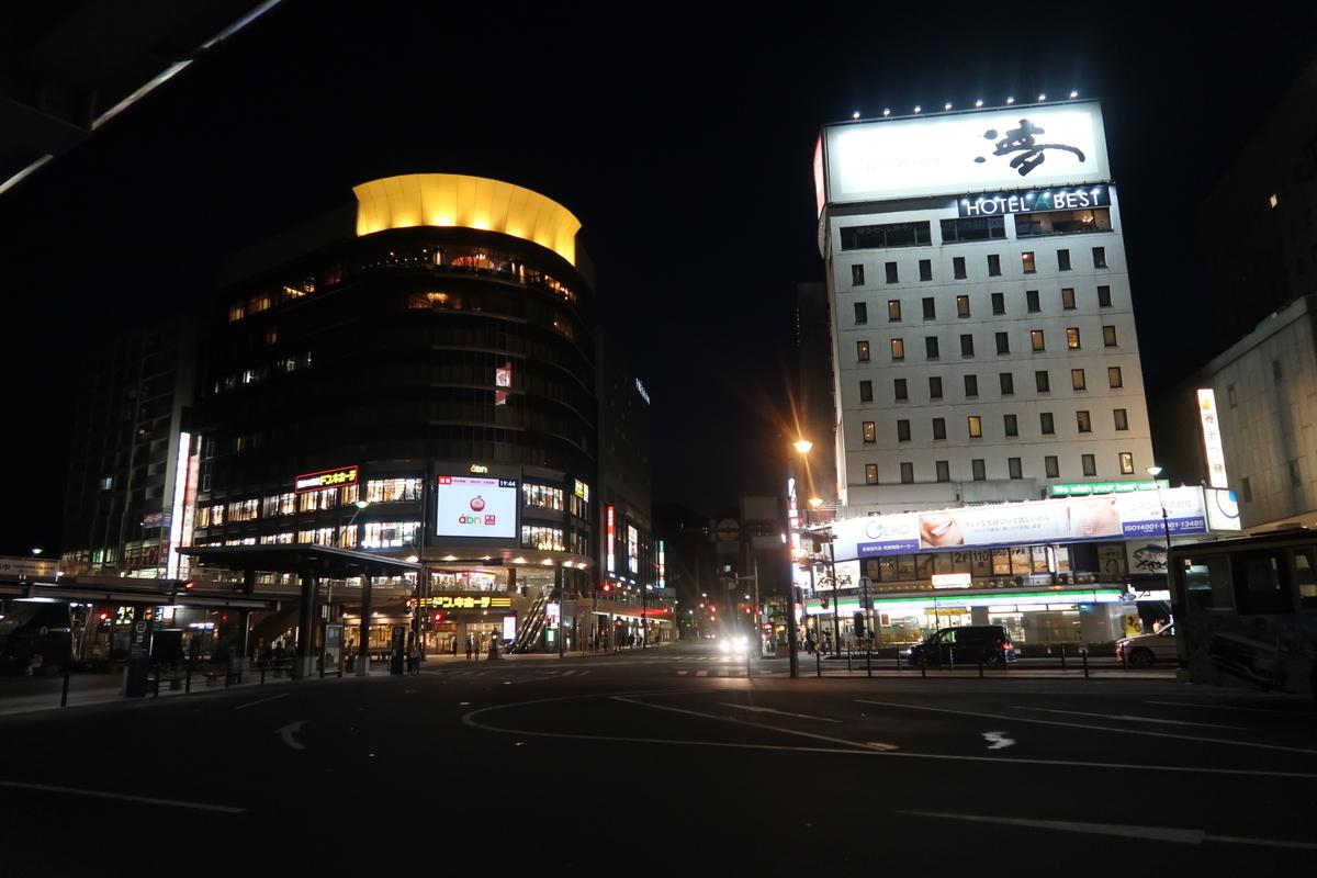 f:id:nishiuraexp:20210801224103j:plain