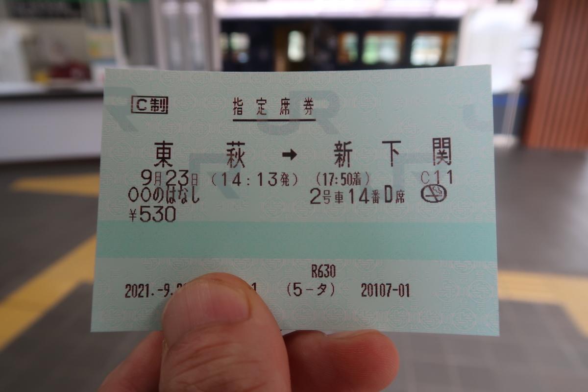 f:id:nishiuraexp:20210927195839j:plain
