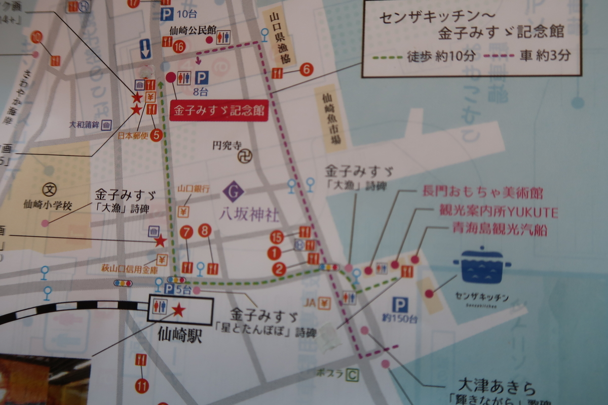 f:id:nishiuraexp:20210927201022j:plain