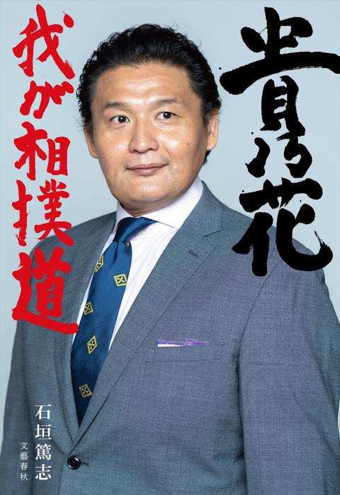 f:id:nishiwoo:20210316001043j:plain