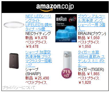 f:id:nishiyama_tomo:20170321222147p:plain