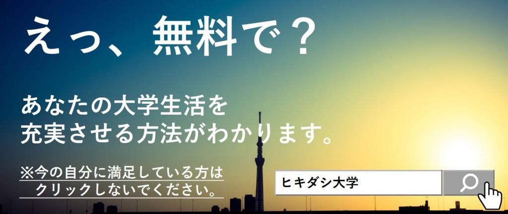 f:id:nishiyama_tomo:20170322122636j:plain