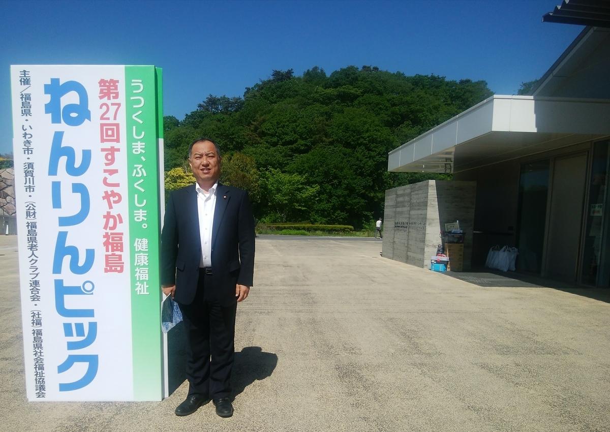 f:id:nishiyamakazumi:20190523084219j:plain