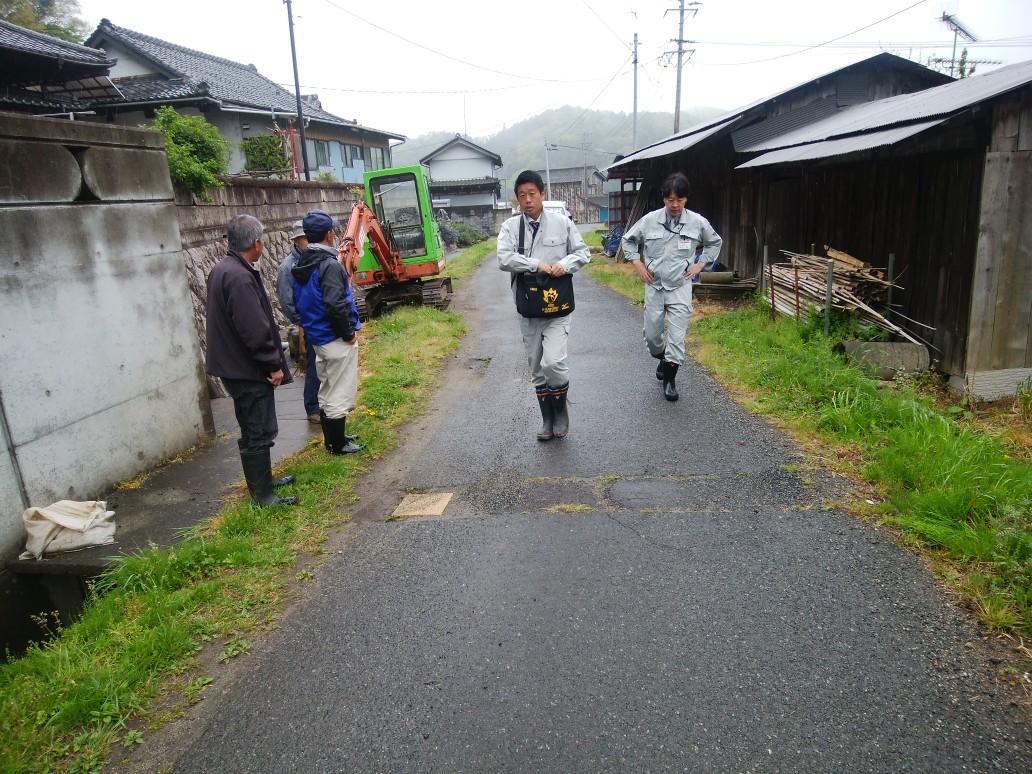 f:id:nishiyamakazumi:20190524100633j:plain