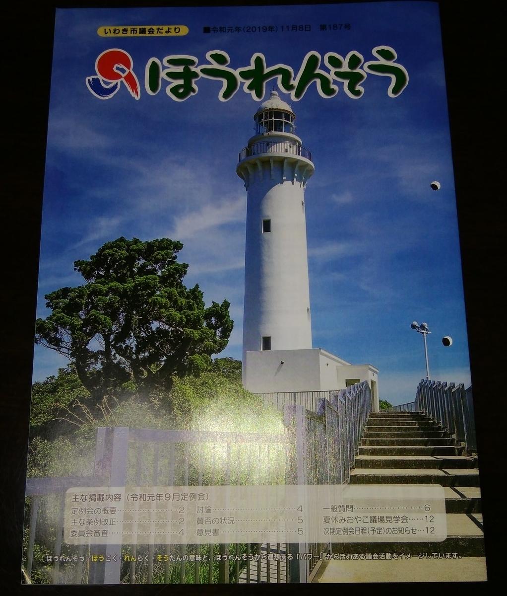 f:id:nishiyamakazumi:20191129101417j:plain