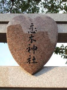 f:id:nishiyoshida:20110808173916j:image