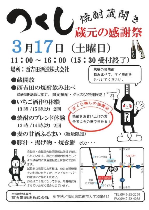 f:id:nishiyoshida:20120306113129j:image