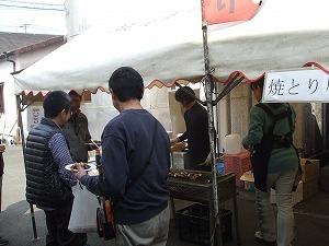 f:id:nishiyoshida:20140306150217j:image