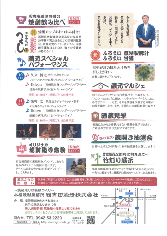 f:id:nishiyoshida:20180221135717j:image