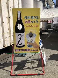 f:id:nishiyoshida:20180405111655j:image