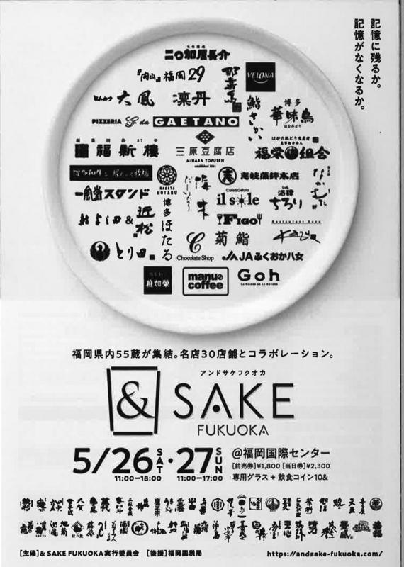 f:id:nishiyoshida:20180511140942j:image