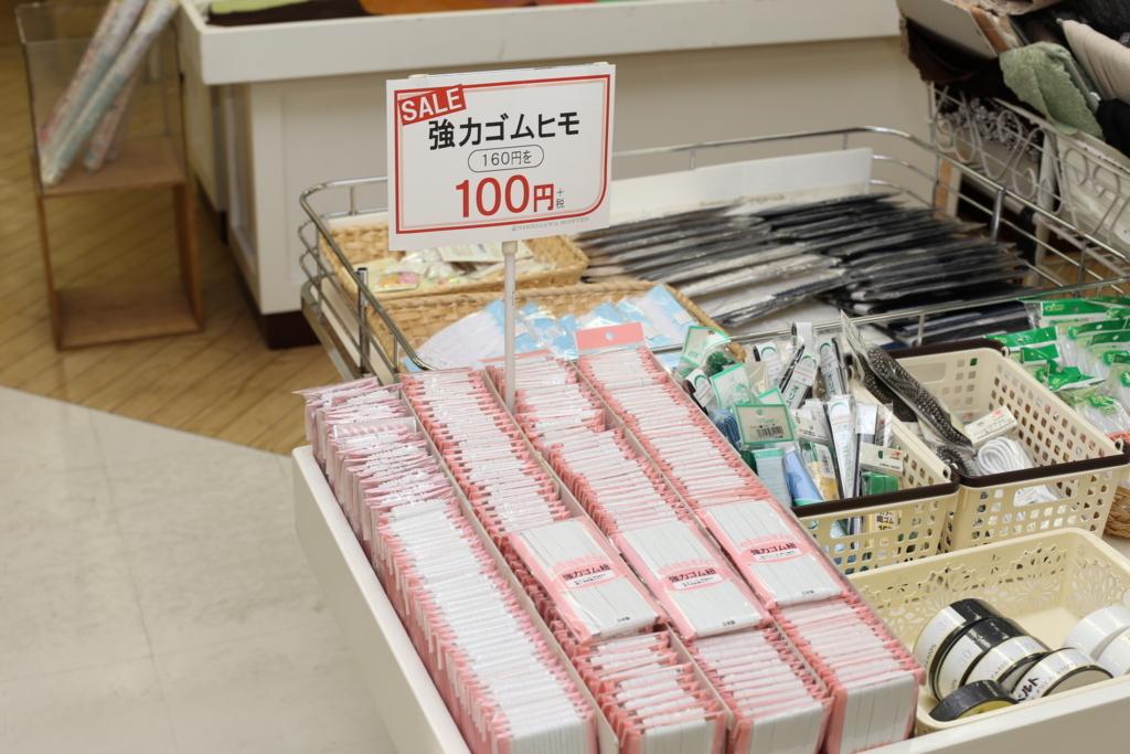 f:id:nishizawahontensasebo:20170904122442j:plain