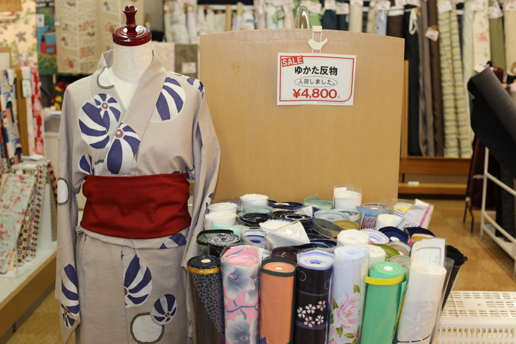 f:id:nishizawahontensasebo:20170908182425j:plain