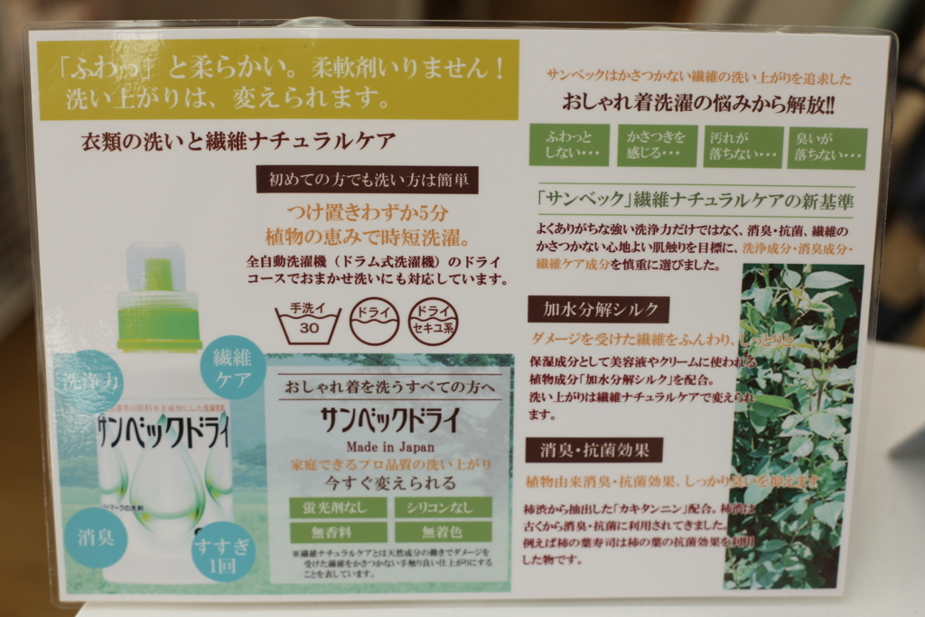 f:id:nishizawahontensasebo:20170910111622j:plain