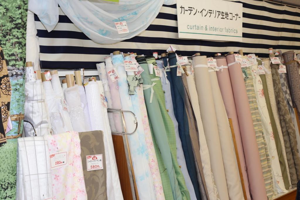 f:id:nishizawahontensasebo:20170913173755j:plain