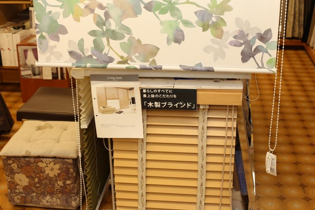 f:id:nishizawahontensasebo:20170913180744j:plain