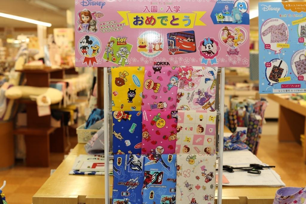f:id:nishizawahontensasebo:20170914133848j:plain