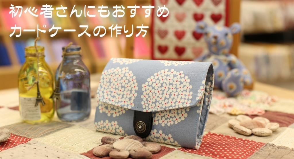 f:id:nishizawahontensasebo:20170917122232j:plain