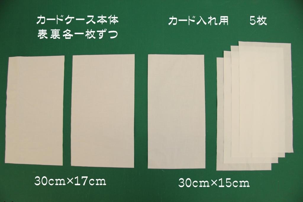f:id:nishizawahontensasebo:20170917122445j:plain