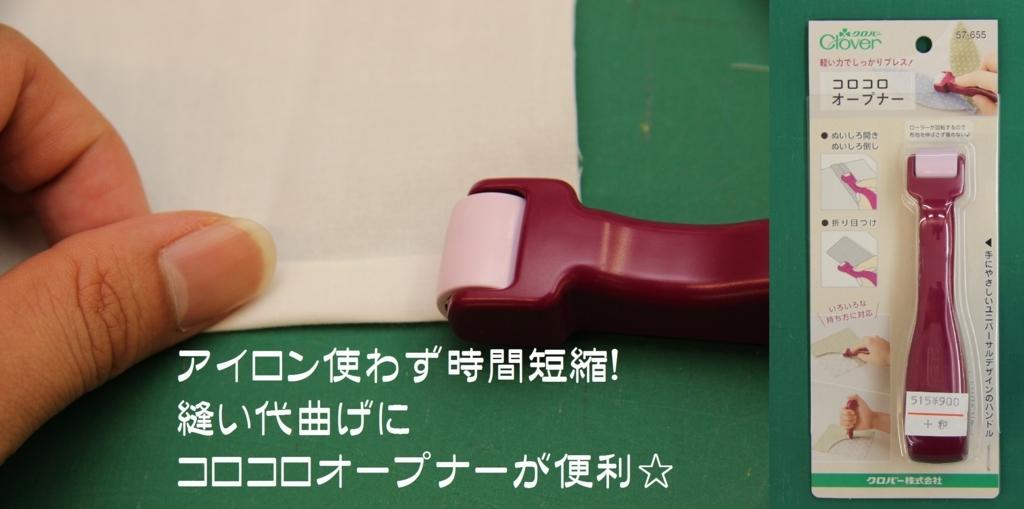 f:id:nishizawahontensasebo:20170917124824j:plain