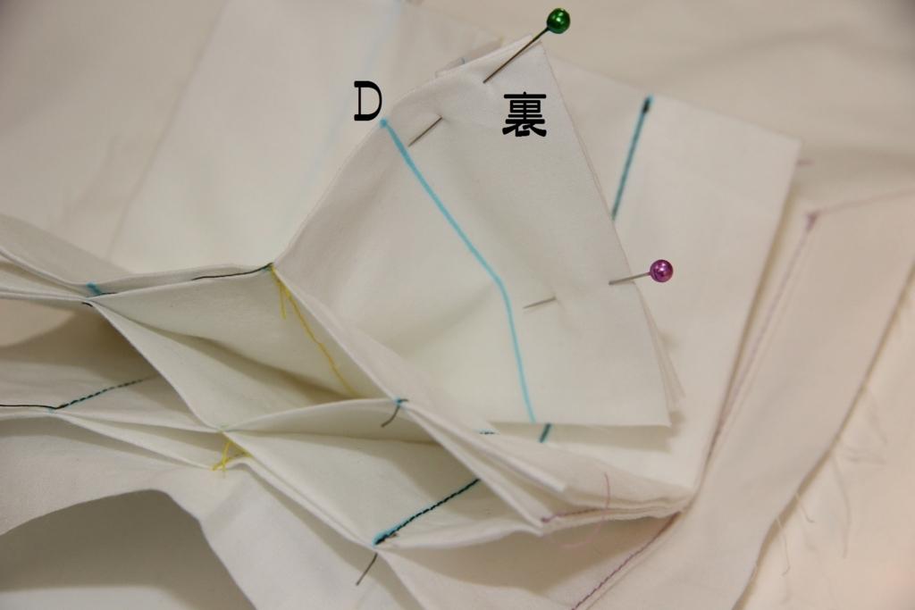 f:id:nishizawahontensasebo:20170917133459j:plain